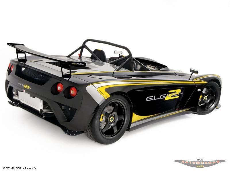 allworldauto.ru Lotus 2-Eleven 2.0